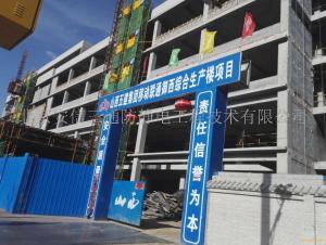 NFJ防爆金属骨料(天津)