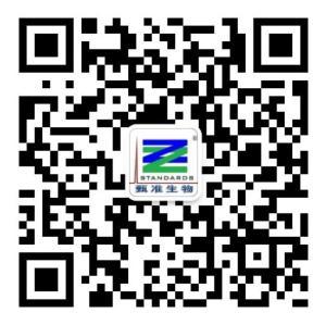 福沙吡坦酸葡胺及其稳定同位素产品