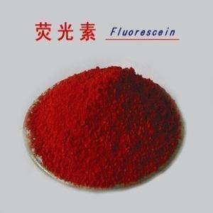 荧光素钠产品图片
