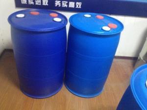 230L塑料桶