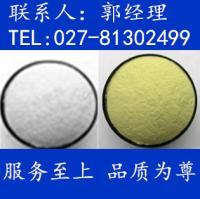 L-缬氨酸原料|CAS:72-18-4