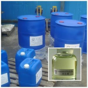 肉桂醛 β-苯丙烯醛 104-55-2 原料  亚洲*厂家 价格产品图片
