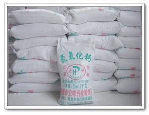 工业氢氧化钙