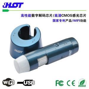 HOT  WIFI/USB两用无线数码显微镜  皮肤发根检测产品图片