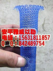 40mm蓝色消音网PP材质扁丝针织汽车配件消音器网