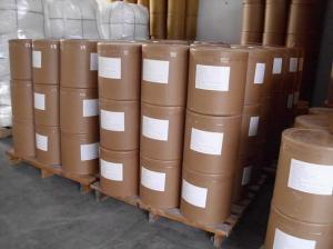 厂家已认证;噻菌灵原料药|CAS:148-79-8