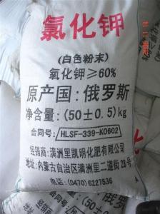 进口氯化钾