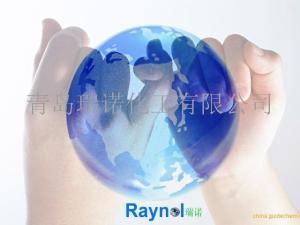 青岛瑞诺巨奖联盟娱乐有限公司公司logo