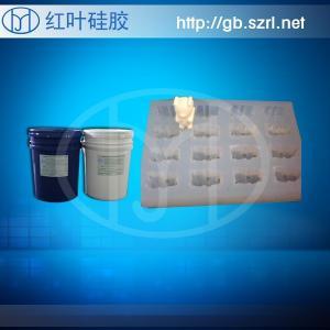 液体硅胶生产厂家 产品图片