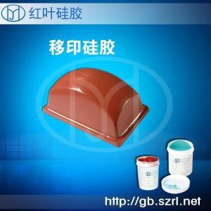 广东生产做移印胶头用的硅胶胶浆的厂家产品图片