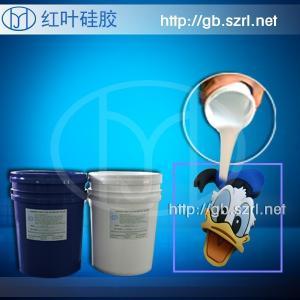 立体商标用的硅胶 产品图片