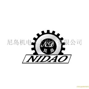尼岛机电(上海)有限公司公司logo