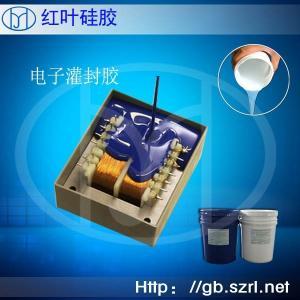 双组份加成型有机硅灌封胶 产品图片