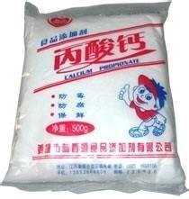 厂家供应 丙酸钙 产品图片