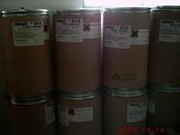 丁基羟基茴香醚(BHA)生产厂家 产品图片