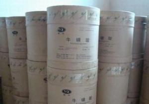 牛磺酸 生产厂家 产品图片