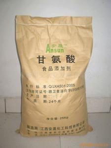 甘氨酸 陕西西安生产厂家 产品图片