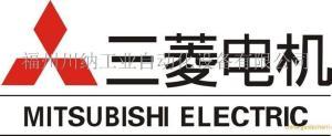 三菱(Mitsubishi)变频器,PLC