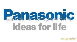 松下(Panasonic)PLC,變頻器