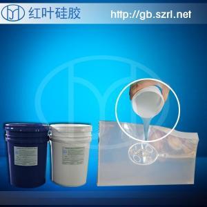 加成型硅胶/液体硅胶 产品图片