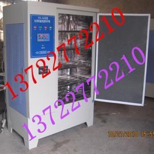 养护箱,混凝土养护箱产品图片