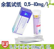 余氯硬度过氧乙酸试纸测试条 医院血液透析室检测