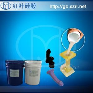 仿真阳具专用硅胶 产品图片