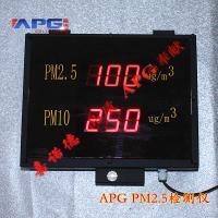 工地扬尘在线检测仪,施工工地粉尘浓度监测仪,PM2.5建筑