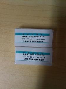 对照品_叶黄素标准品,127-40-2,中药对照品 -盖德化工网