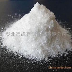 肉桂酸钾| 现货现货  厂家 价格 食品级产品图片