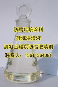 FCL防腐抗渗保护剂/垃圾场防腐涂料