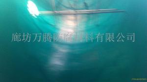 鳞片胶泥、玻璃鳞片胶泥、玻璃鳞片胶泥厂家产品图片