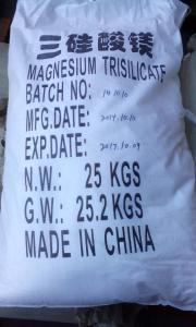 三硅酸镁 产品图片