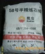 半精炼石蜡厂家直供产品图片