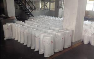 乙酸锰(醋酸锰)工业级 厂家直销 25公斤/袋 12000元/吨 产品图片