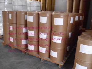丙谷二肽价格 供应商 生产厂家