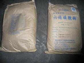 六偏磷酸钠 价格厂家生产厂家报价