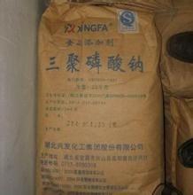 三聚磷酸钠 价格生产厂家电话直销