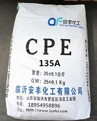 安豐廠家批發PVC專用改性劑-CPE量大從優