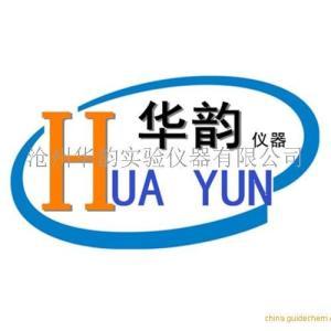 沧州华韵实验仪器有限公司公司logo
