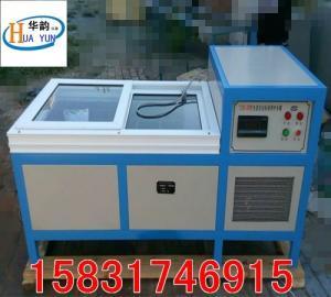 水泥全自动恒温水养护箱产品图片