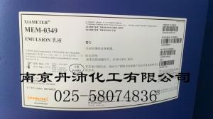 硅油乳液  MEM-0349乳液产品图片