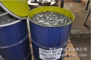 赞比亚钴片 250kg/桶产品图片