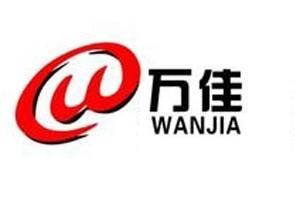 济南万佳试验机有限公司公司logo