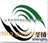 江阴市圣博液压机械有限公司公司logo