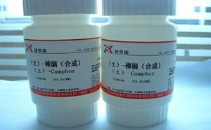 化学试剂 (4)