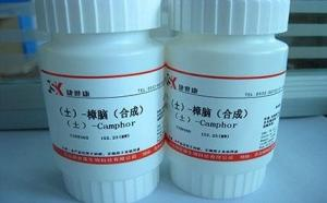 化学试剂 (5)