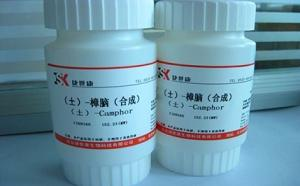 化学试剂 (7)