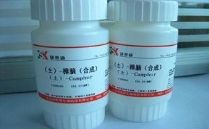 化学试剂 (8)