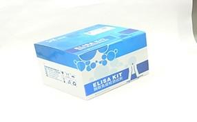 试剂盒 (3)